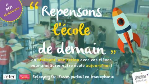 CONCOURS CLASSE #ECOLEDUFUTUR