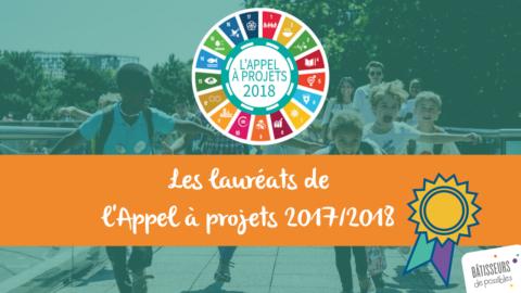 Lauréats de l'Appel à projets 2018